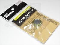 スポーツライフプラネッツ SLPワークス - SLPW メカニカルブレーキノブL #ライムグリーン 商品コード 00082099