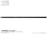 ダイワ IM 玉の柄 - 50 - 全長4.95m 自重390g 仕舞寸法122cm