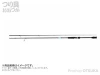 ダイワ エメラルダス X - 83ML ショア PE:0.5-1.0号 8.3ft 108g エキ:1.8-3.5号