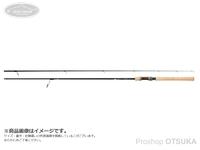 ダイワ シルバークリーク ネイティブスティンガー - 85M 標準自重 137g 8.5ft 5-24g 5-20lbPE.0.8-2.0号