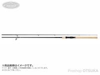 ダイワ ピュアリスト - 100MH・V 標準自重197g 10.0ft  ルアー7~30g ライン8~25lb