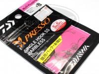 ダイワ プレッソ - シングルフックSSプロパック マルチプラッギング - サクサス サイズ #8