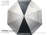 GINKAKU ギンカクBIGパラソル100 - G-218 シルバー 傘直径180cm