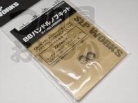 スポーツライフプラネッツ SLPワークス - SLPW BBハンドルノブキットL(CRBB) - 商品コード 00082006