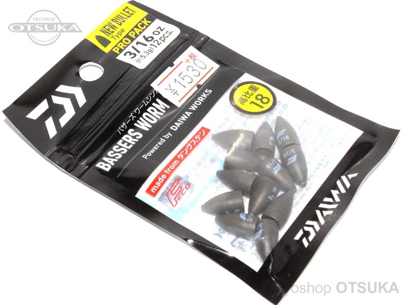 ダイワ バザーズワームシンカーTG バレット 3/16oz 5.3g プロパック
