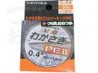 ユニチカ ワカサギPE II - 30m巻 #ライトオレンジ 0.4号