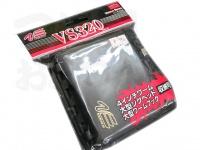 明邦化学 VS-320 - バーサス ケース類 小 #ブラック VS-320