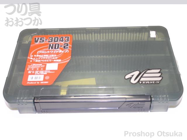 明邦化学 バーサス ケース VS-3043ND-2 356×230×50mm #スモーク