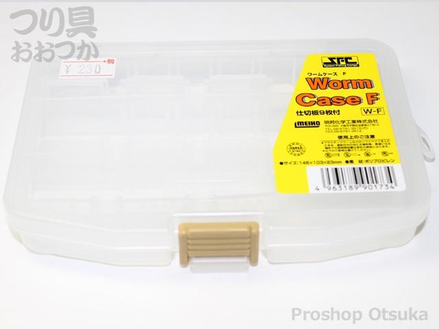 明邦化学 ワームケース W-F 146×103×23mm -