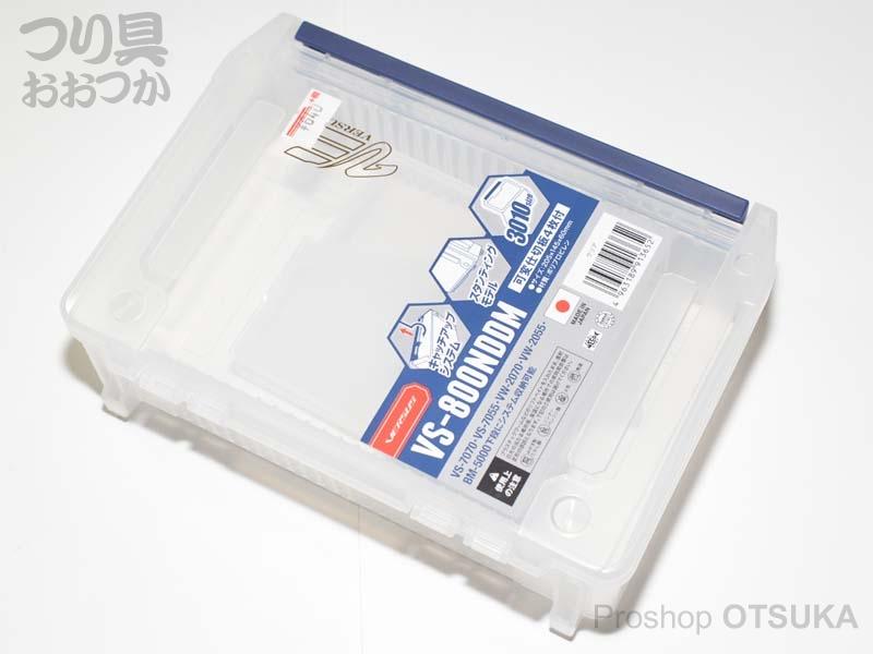 明邦化学 バーサス タックルボックス VS-800NDDM 205×145×60mm #クリアー