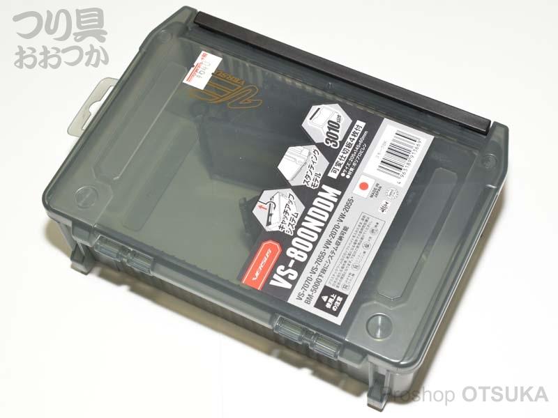 DAIWA Japan-Tackle Box Lure case Multi 255×190×60mm Smoke