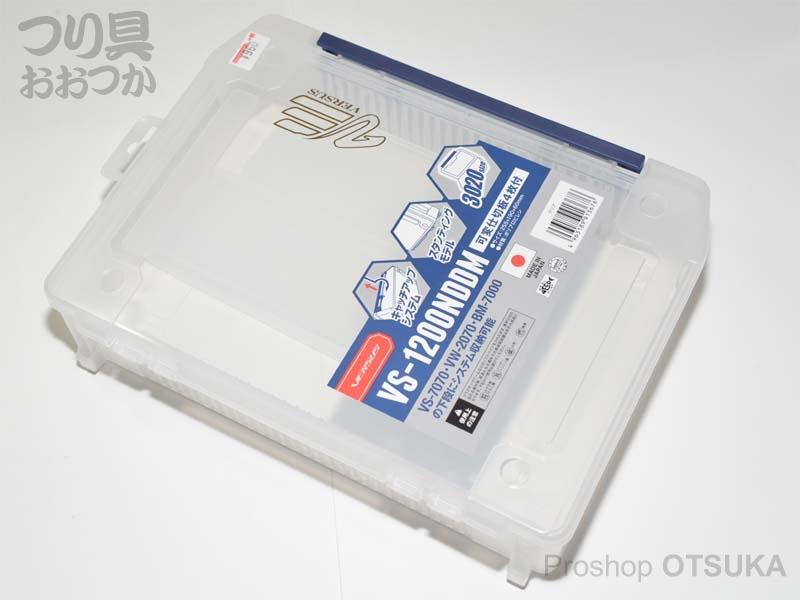 明邦化学 バーサス タックルボックス VS-1200NDDM 255×190×60mm #クリアー