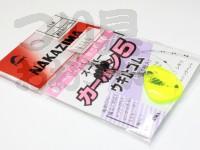 ナカジマ カーボン5ウキ止めゴム -   サイズL 適合糸5〜7号