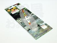 ナカジマ EVAハヤウキ - 02785  浮力8号ガン玉8ケ