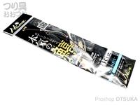 ナカジマ K-リグ -   Sセット #6 シンカー20g