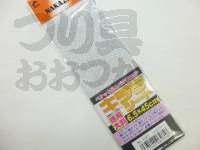 ナカジマ キララシート -  #シルバー 6.5×45cm