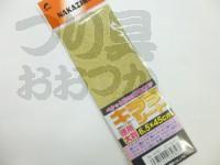 ナカジマ キララシート -  #ゴールド 6.5×45cm