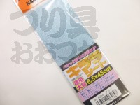ナカジマ キララシート -  #ブルー 6.5×45cm