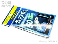 ルミカ ケミホタル - 太刀魚いか 50 #ブルーケイムラプラス 50mm