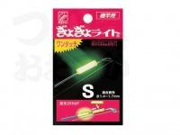 ルミカ ぎょぎょライト -  S