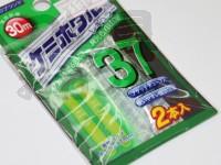 ルミカ ケミホタル 37 レギュラー #イエロー 4.5×37mm  30m(視認距離)