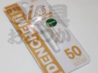 ルミカ デンケミ -  #グリーン 50ビック