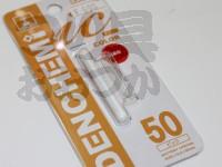 ルミカ デンケミ -  #レッド 50ビック