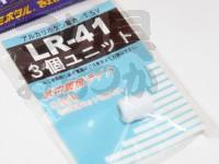 ルミカ アルカリ電池ボタン LR41 - -