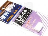 ルミカ アルカリ電池ボタン LR44 - -  1.5V