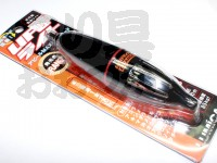 ルミカ UFOライト -  オレンジ 耐水圧1200m