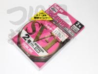サンライン トルネードSV-1 - 新 #マジカルピンク 50m 2号
