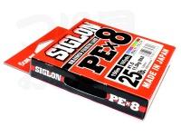 サンライン シグロン -  PE×8 #5色(1色10m) 1.5号 25lb 150m