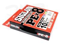 サンライン シグロン -  PE×8 #5色(1色10m) 0.6号 10lb 200m