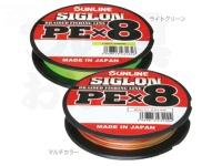 サンライン シグロン -  PE×8 #5色(1色10m) 0.6号 10lb 300m