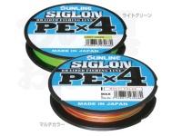 サンライン シグロン -  PE×4 #5色(1色10m) 0.8号12lb 150m