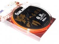 サンライン 野づり へら道糸 -  #スプラッシュオレンジ 0.8号