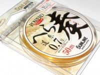サンライン パワードへら奏 - ナイロン #変幻Yオレンジ #0.7号