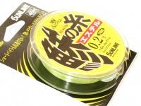 サンライン ソルティメイト 鯵の糸エステル - 240m単品 フラッシュイエロー 0.2号(1.0lb) 120m巻きマーキング