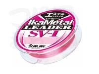 サンライン エステル - イカメタルリーダーSV-I #マジカルピンク 3号 30m