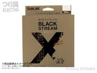 サンライン 松田スペシャル - ブラックストリーム マークX #黒潮カラー 1.75号-600m