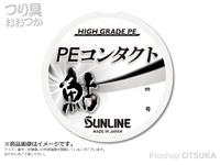 サンライン PEコンタクト鮎 - 5m #ブラック 0.2号