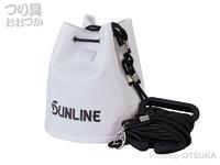 サンライン 巾着ミニバケツ - SB-552 #ホワイト 180×200mm メッシュ袋付き