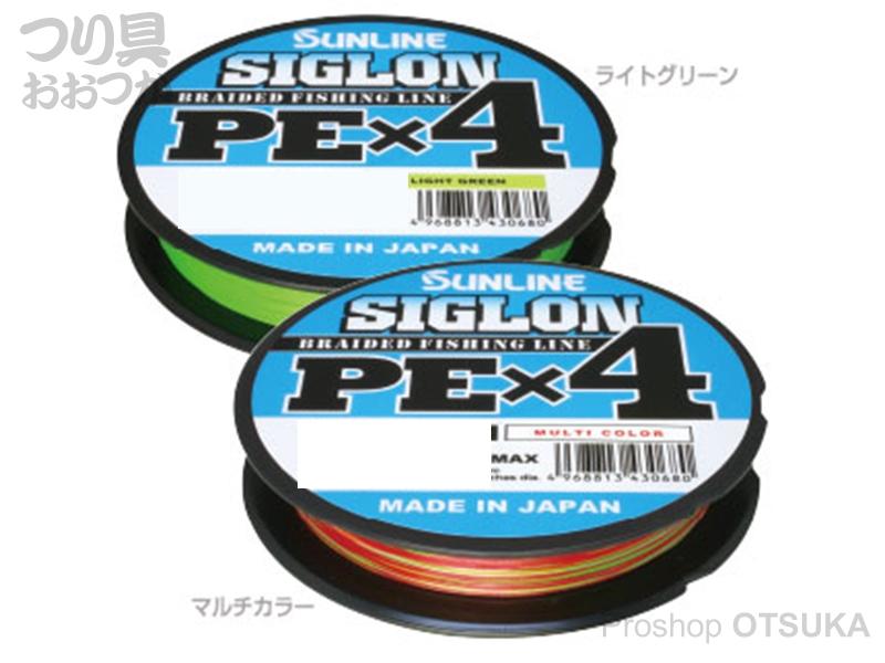 サンライン シグロン シグロン PE×4 1.5号 25lb 200m #5色(1色10m)