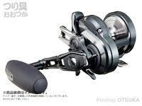 シマノ オシアジガーFカスタム - 1500HG  自重430g ギア比6.4 PE2号-500m
