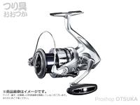 シマノ 19ストラディック - 4000XG - ギヤ6.2:1 ライン4号-150m 自重280g