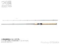 シマノ カーディフ モンスターリミテッド - DPB83ML - 全長2..51m 自重155g 7-30g