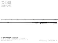 シマノ 20ゾディアス - 166M ライン:8-16lb ルアー:7-21g 全長:1.98m 自重:102g