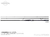 シマノ ネッサ エクスチューン - S108M+  全長3.25m 自重177g プラグ8-45g