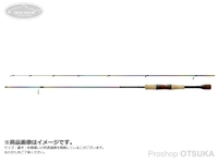 シマノ 20 カーディフエリアリミテッド - S66SUL - 1.98m ルアー0.6-6g ライン1.5-4lb