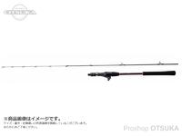 シマノ 21炎月BB - B69MH-S  全長 2.06m 自重 148g ルアー 45-200g